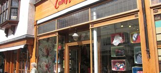 Pre-pack administration deal for Cath Kidston to be announced
