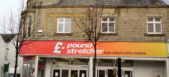 Poundstretcher's CVA Approved