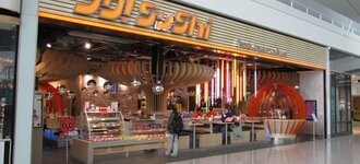 YO! Sushi joins the list of restaurant chains exploring a CVA
